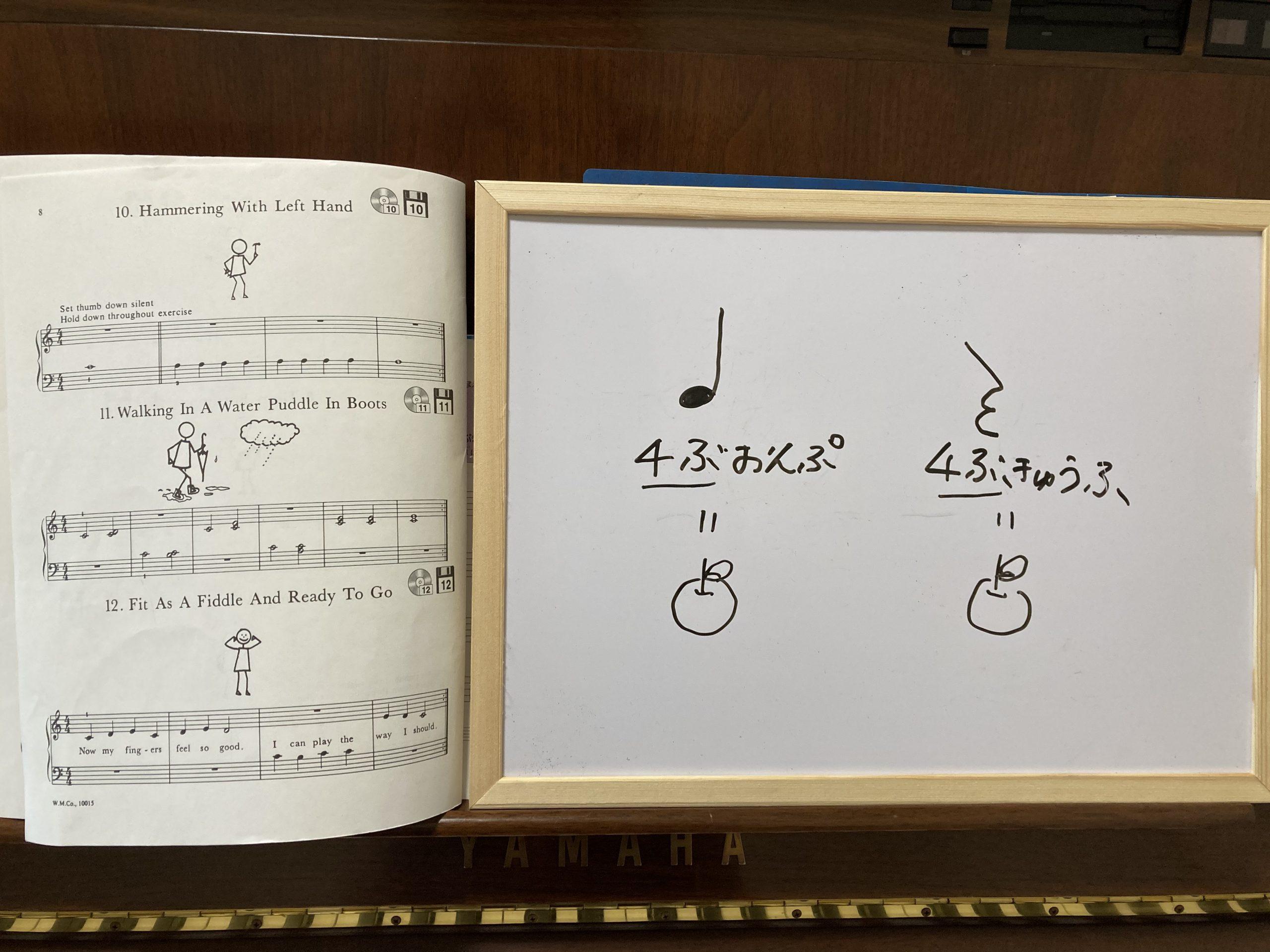 海外オンラインピアノ(早朝)